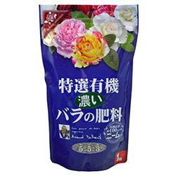 特選有機 濃いバラの肥料