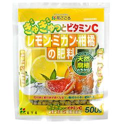 レモン・ミカン・柑橘の肥料